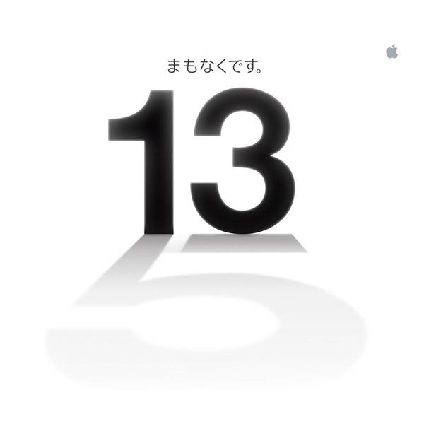 120912.jpg