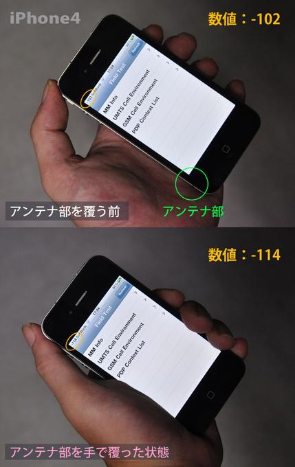 比較_std.jpg