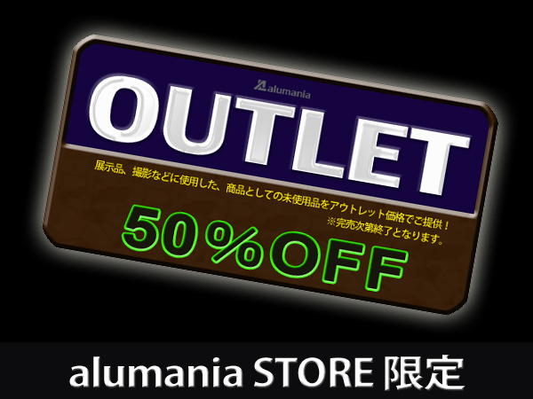 store_OUTLET.jpg